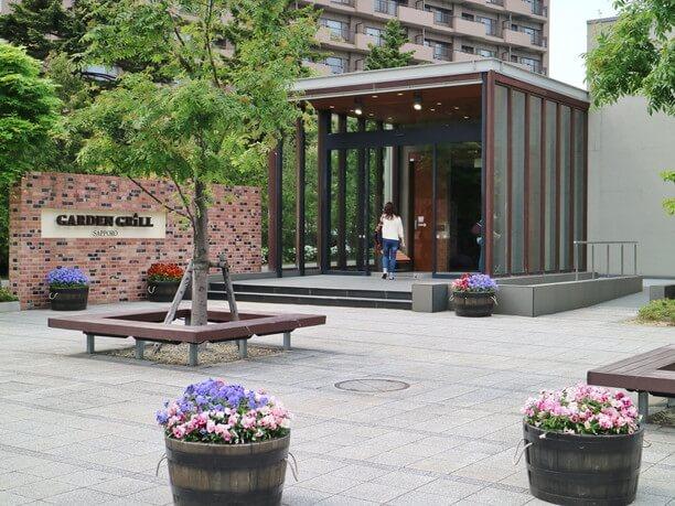 博物館の前にある「ガーデングリル」