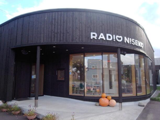 ラジオニセコ