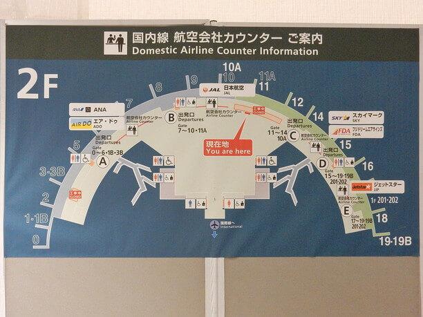 国内線 航空会社カウンター案内図