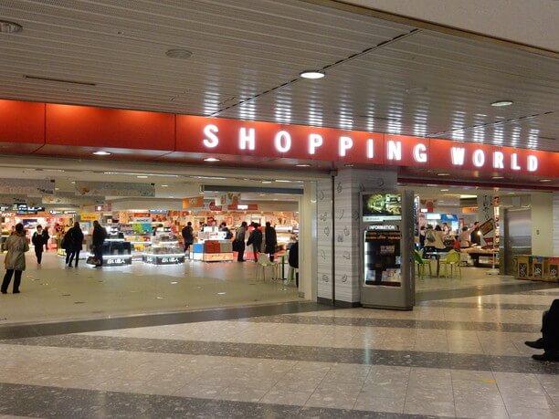 ショッピング・ワールド