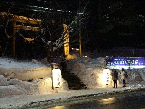 定山渓温泉雪灯路