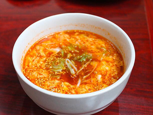 辛玉スープ