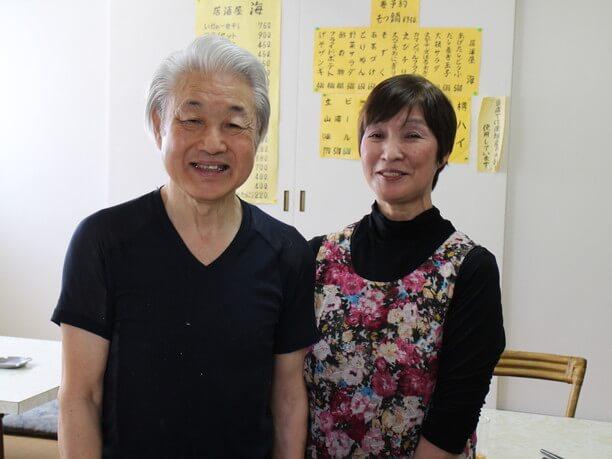 川島さんご夫妻