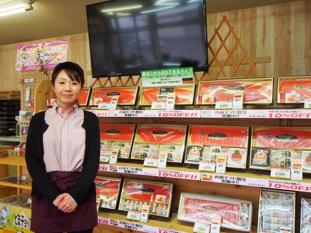 王子サーモン北海道工場の直営店