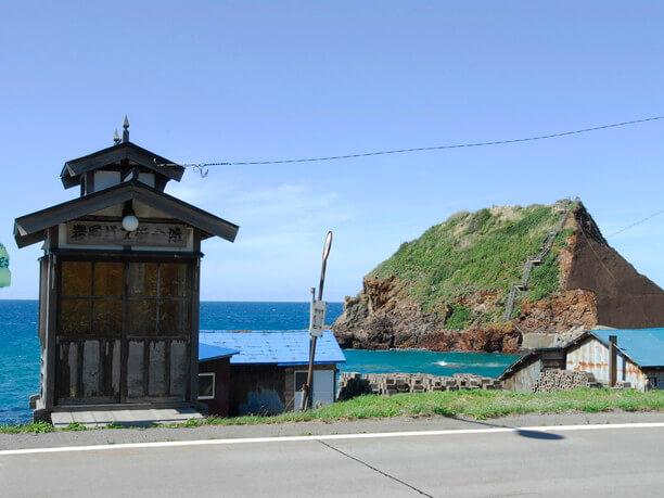 雄冬(おふゆ)という小さな漁村