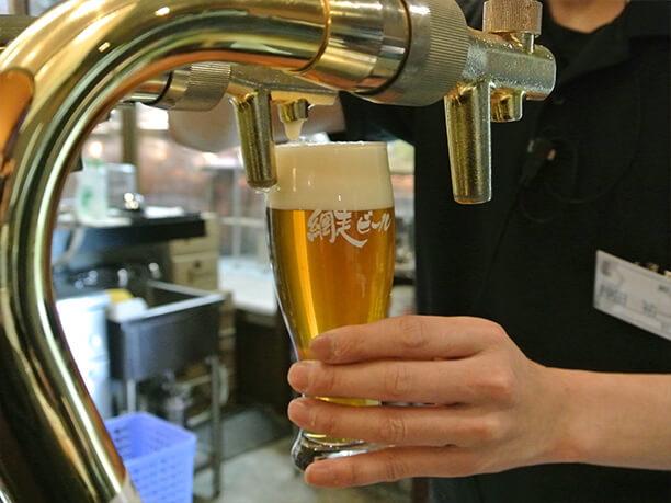 網走プレミアムビール
