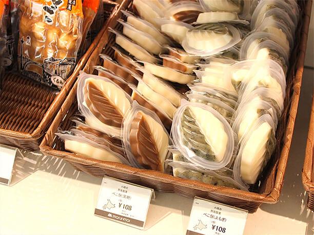 葉っぱの形のべこ飴