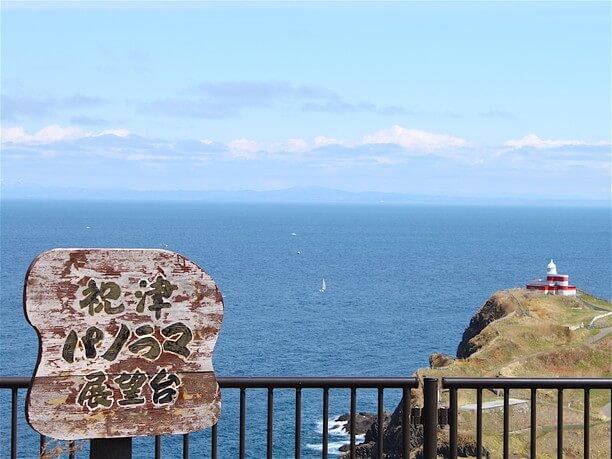 展望台の看板とそこからの景色