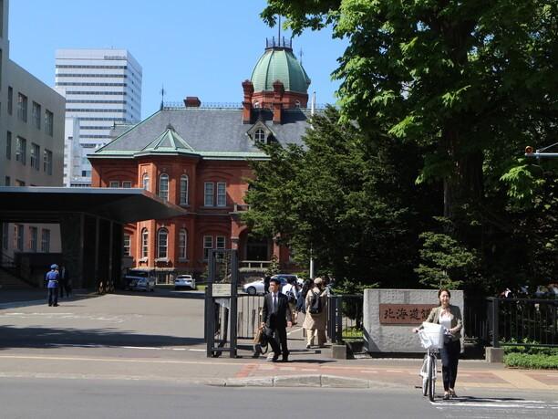 北海道観光スポットを気軽に回れる
