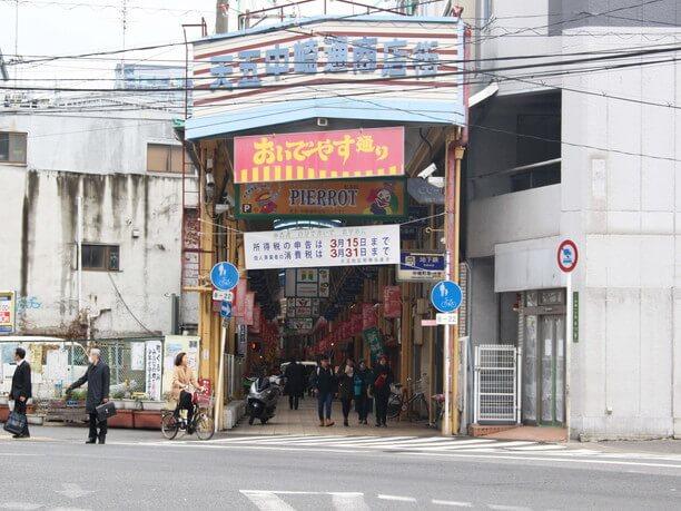 天五中崎通商店街