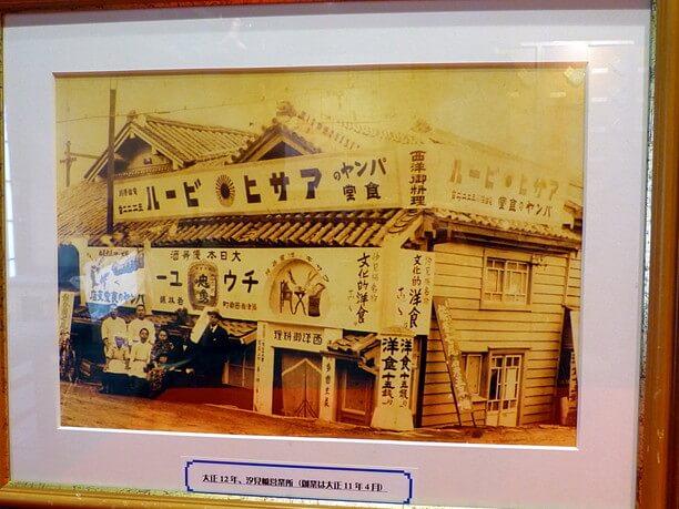 歴史的価値のある創業当時の貴重な写真