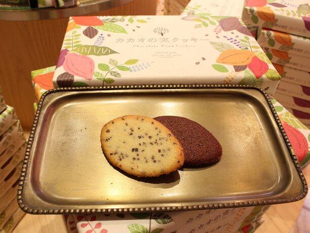 カカオの実クッキー