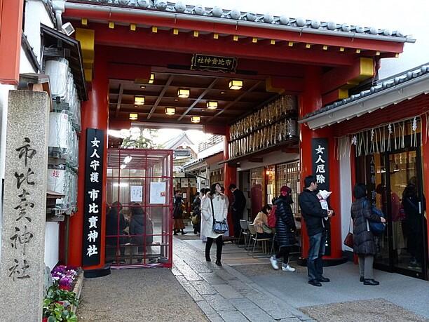 京都の市比賣神社(いちひめじんじゃ)