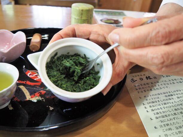 美味しく食べられる茶葉
