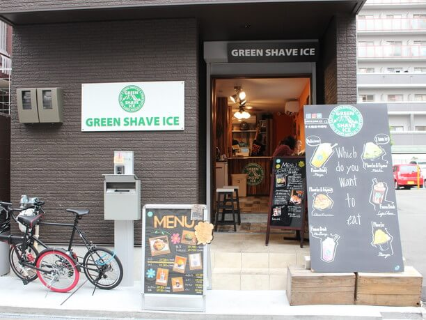 台湾式かき氷専門店「グリーンシェイブアイス」外観