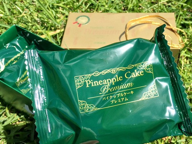 高級感ある深緑の包み