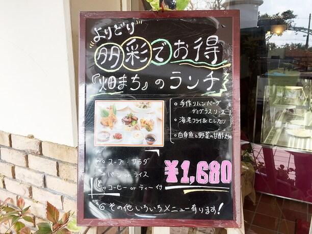カフェ・レストランの入り口