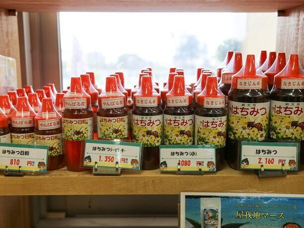 玉城養蜂園のはちみつ