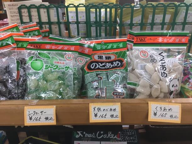 竹製菓の飴