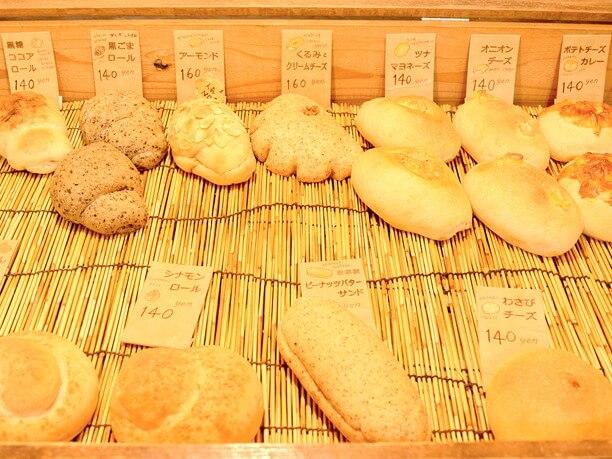 様々な天然酵母パン