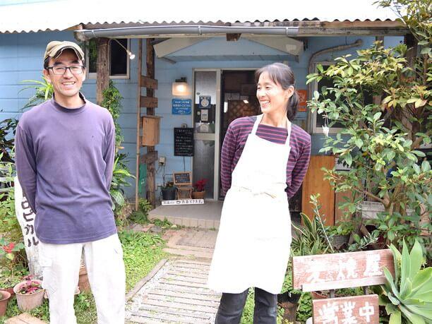 小野芳央さんと晴代さん