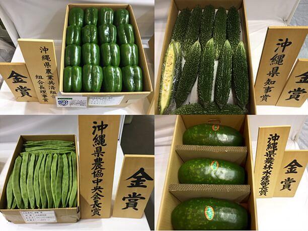 金賞の野菜