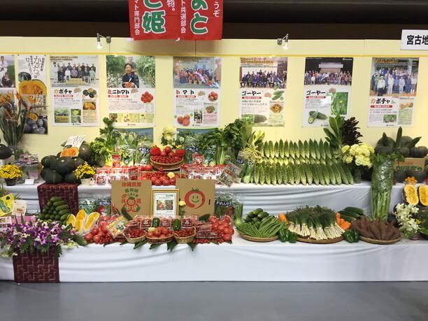 きれいな彩りの野菜のデコレーション