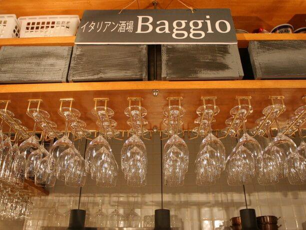 イタリアン酒場Bggio店内