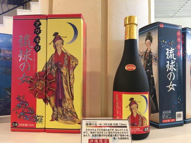 沖縄限定5年古酒アワモリ「琉球の女」