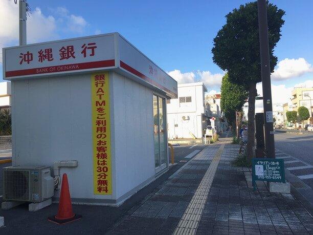 沖縄銀行ATMボックス