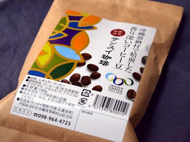 サンスイ珈琲の袋