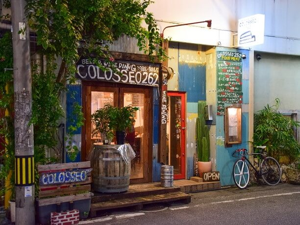 COLOSSEO262