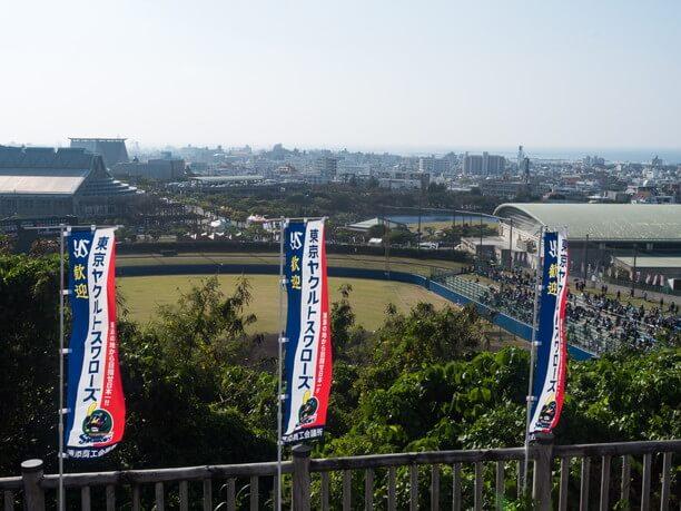 沖縄プロ野球キャンプ