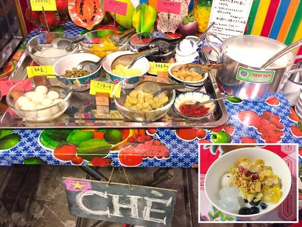 デザートに食べたいベトナムのぜんざいCHE(チェー)