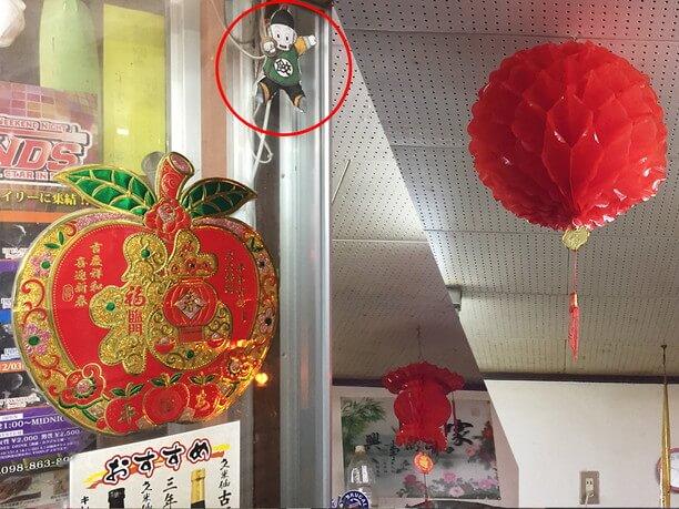 中国風の赤い飾り