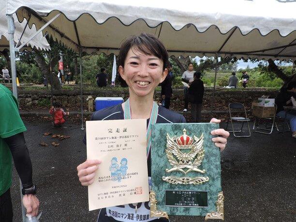 女子の部優勝 地元ランナーの石川敦子さん