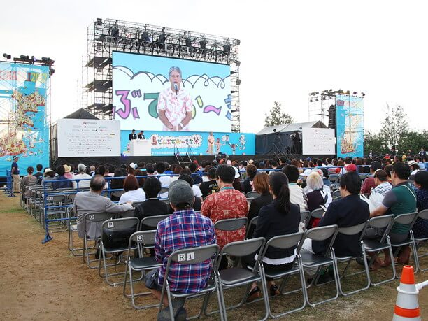 大きなスクリーン2