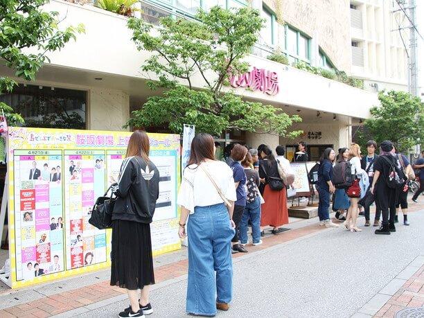 桜坂劇場の入り口
