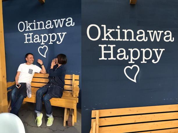 沖縄市泡瀬と掛けて「OKINAWA HAPPY」