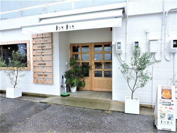 宮古島発のフェアトレードショップ&カフェ、「おきなわ雑貨市場わとわと」外観