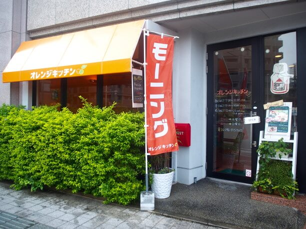 オレンジキッチン入口