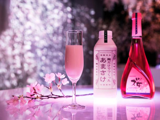 桜ワインと甘酒