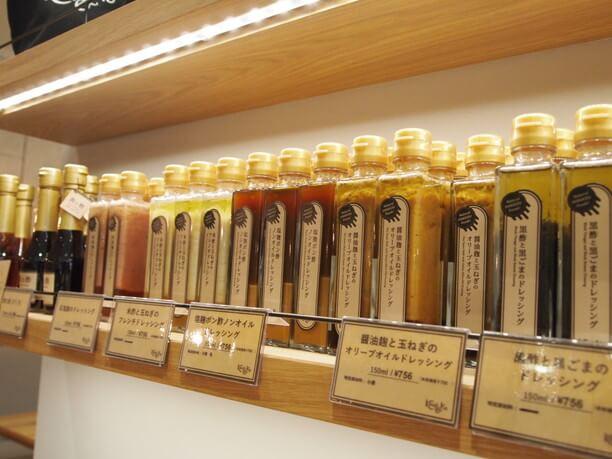 「オリジナル発酵ドレッシング」