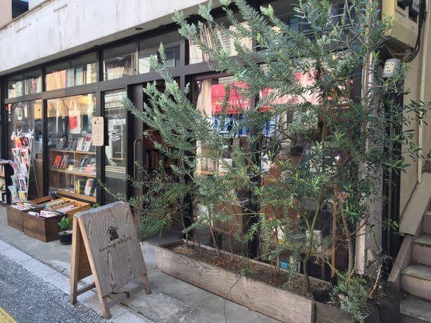 古書店「nostos books」