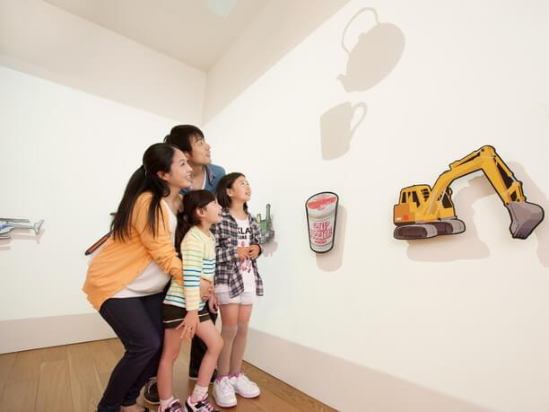 展示物と家族