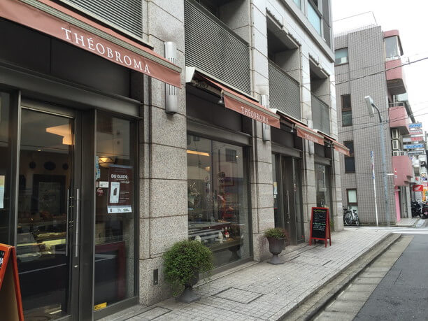 チョコレートの有名な「テオブロマ渋谷本店」