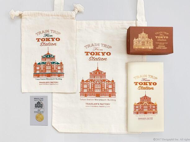 東京駅丸の内駅舎をモチーフにした限定商品